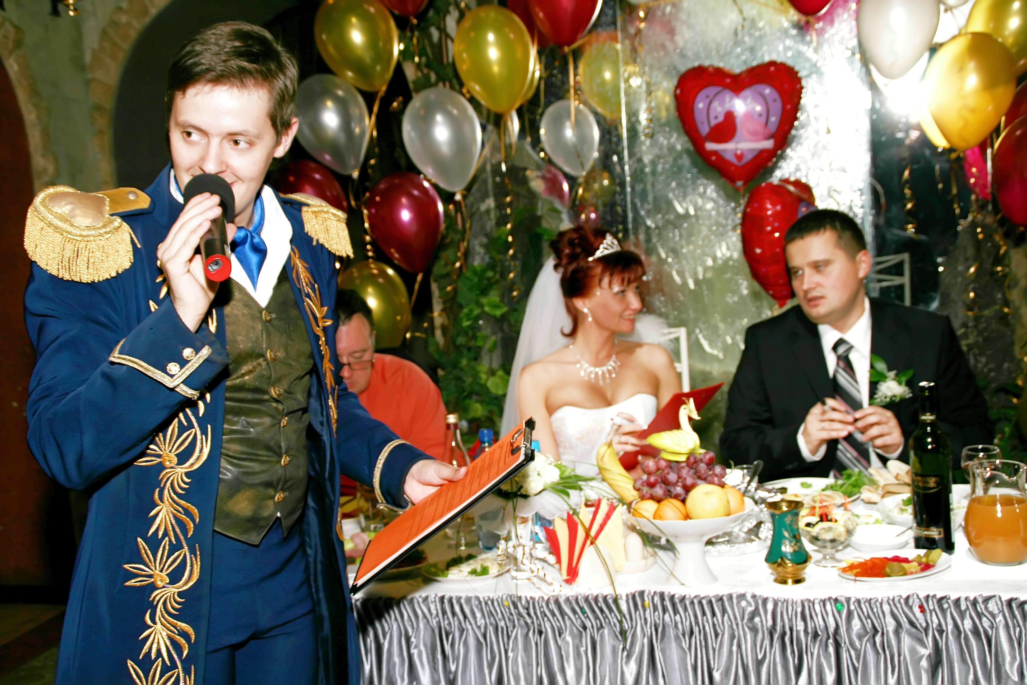 v2 Как стать тамадой на свадьбе